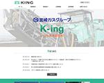 20190903-king.jpg