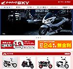 20161226-20161226-apsky.jpg
