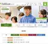 20160122-宮崎福祉医療カレッジ.jpg