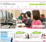 20160122-小林看護医療専門学校.jpg