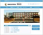20130402-obj_miyamakai.jpg