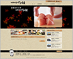 20130625-obj_uwosa.jpg