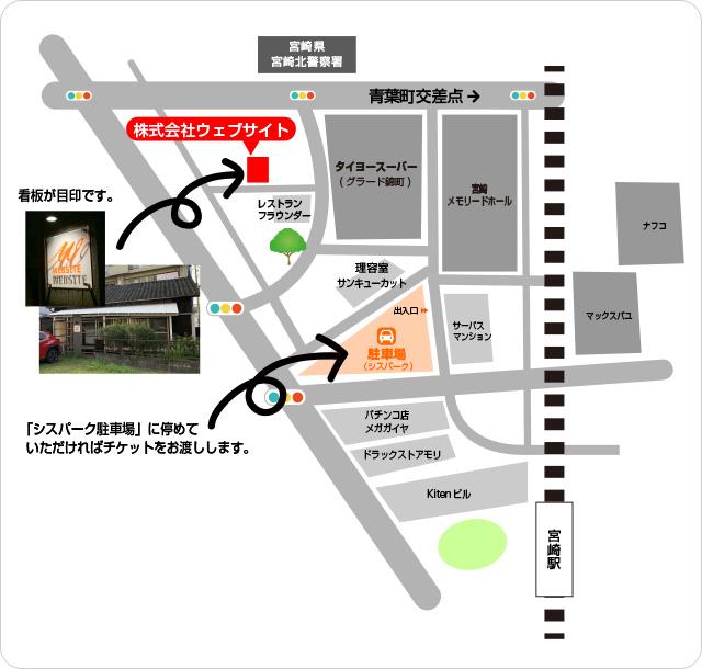 20200902-map_20200902.jpg